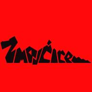 zmajcice logo